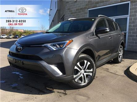2017 Toyota RAV4 LE FWD UPGRADE PKG PEDESTRIAN DETECTION, LDA, HEAT (Stk: 45641B) in Brampton - Image 1 of 27