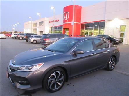 2017 Honda Accord EX-L (Stk: 27693L) in Ottawa - Image 1 of 14