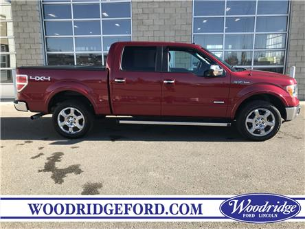 2013 Ford F-150 Lariat (Stk: K-2808A) in Calgary - Image 2 of 21