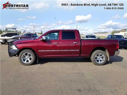 2017 RAM 1500 SLT (Stk: RT180A) in  - Image 1 of 6