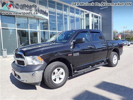 2017 RAM 1500 ST (Stk: 41063A) in Newmarket - Image 2 of 30