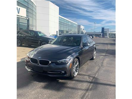 2016 BMW 320i xDrive (Stk: DB5800) in Oakville - Image 1 of 10