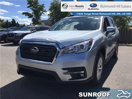 2020 Subaru Ascent Touring w/Captains Chair (Stk: 34011) in RICHMOND HILL - Image 1 of 22