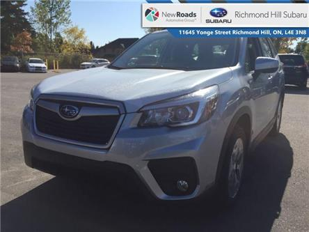 2020 Subaru Forester CVT (Stk: 34038) in RICHMOND HILL - Image 1 of 22