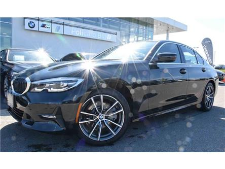 2020 BMW 330i xDrive (Stk: 0B04160) in Brampton - Image 1 of 11