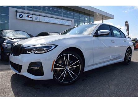 2020 BMW 330i xDrive (Stk: 0B05283) in Brampton - Image 1 of 12