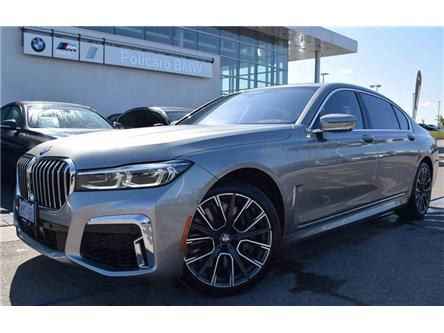 2020 BMW 750  (Stk: 0M27417) in Brampton - Image 1 of 15