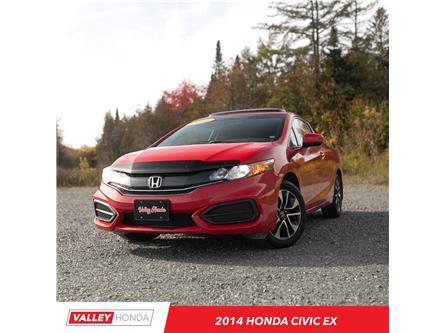 2014 Honda Civic EX (Stk: U4765C) in Woodstock - Image 1 of 7