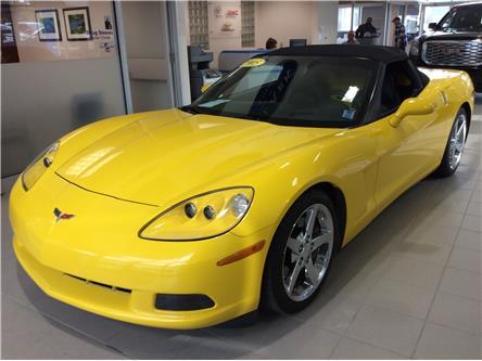 2005 Chevrolet Corvette Base (Stk: 1712D) in Sussex - Image 1 of 18