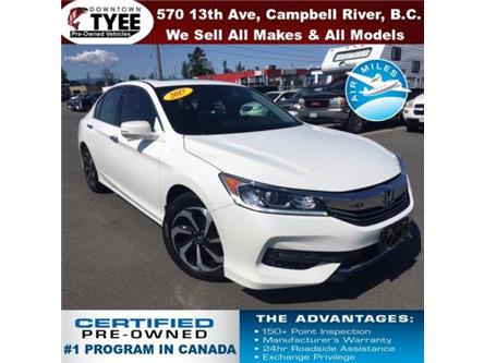2017 Honda Accord EX-L V6 (Stk: T19131B) in Campbell River - Image 1 of 30