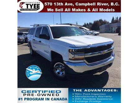 2017 Chevrolet Silverado 1500  (Stk: T19201A) in Campbell River - Image 1 of 27