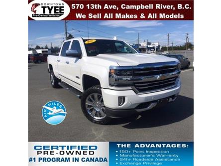 2017 Chevrolet Silverado 1500 High Country (Stk: T19093A) in Campbell River - Image 1 of 30