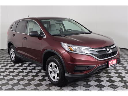 2016 Honda CR-V LX (Stk: 52592) in Huntsville - Image 1 of 35