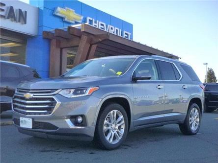 2019 Chevrolet Traverse  (Stk: M4012-19) in Courtenay - Image 1 of 30