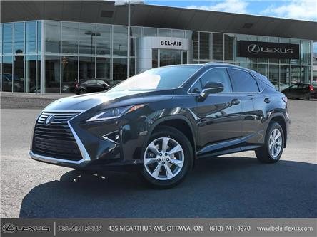2017 Lexus RX 350 Base (Stk: L0614) in Ottawa - Image 1 of 26