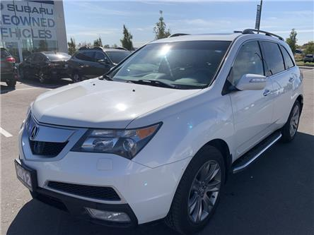 2012 Acura MDX Elite Package (Stk: SUB1509) in Innisfil - Image 1 of 8