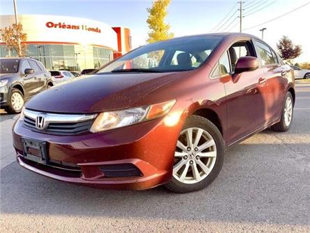 2012 Honda Civic EX (Stk: 190859A) in Orléans - Image 1 of 22
