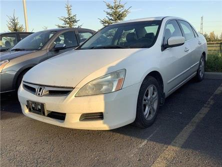 2007 Honda Accord  (Stk: 190665A) in Orléans - Image 1 of 16