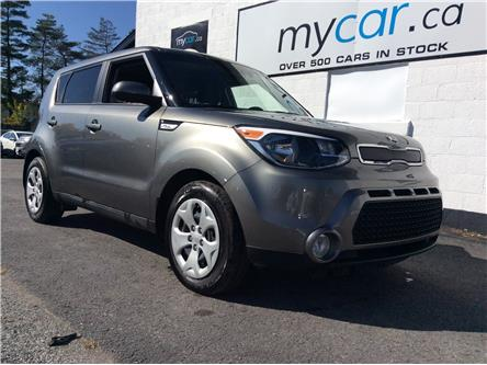 2016 Kia Soul LX (Stk: 191550) in Richmond - Image 1 of 19