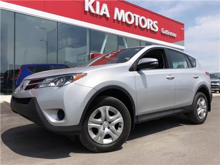 2015 Toyota RAV4 LE (Stk: P2282) in Gatineau - Image 1 of 16