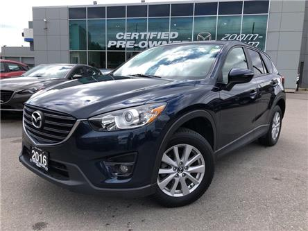 2016 Mazda CX-5 GS FWD at L,REAR CAM,LEATHER,SUNROOF,ALLOYS,NO ACC (Stk: P1963) in Toronto - Image 1 of 24