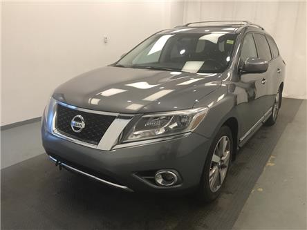 2015 Nissan Pathfinder  (Stk: 184718) in Lethbridge - Image 1 of 23