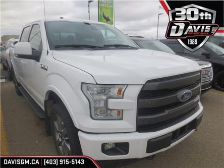 2017 Ford F-150  (Stk: 210901) in Lethbridge - Image 1 of 10