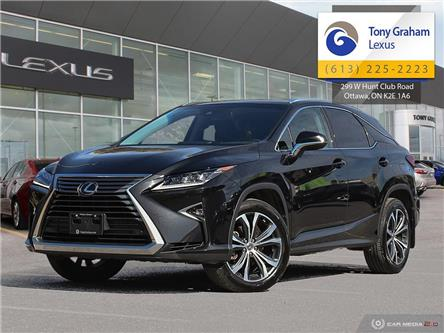2017 Lexus RX 350 Base (Stk: Y3538) in Ottawa - Image 1 of 28