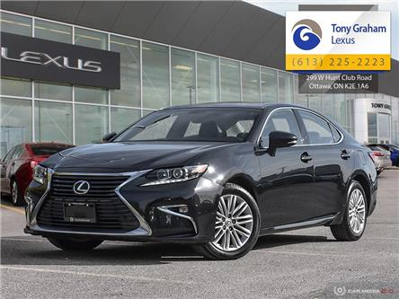 2016 Lexus ES 350 Base (Stk: T1652A) in Ottawa - Image 1 of 28