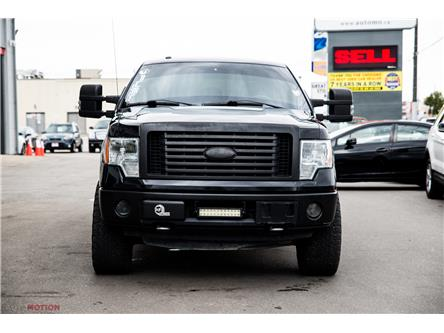 2012 Ford F-150 XLT (Stk: 191120) in Chatham - Image 2 of 26