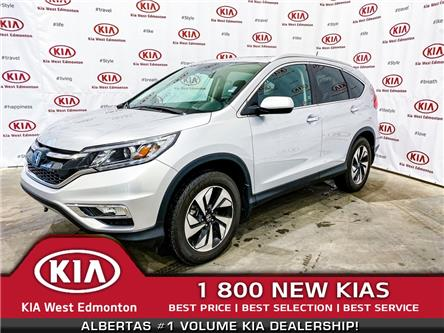 2016 Honda CR-V Touring (Stk: 7324) in Edmonton - Image 1 of 44