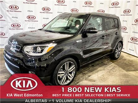 2019 Kia Soul EX Tech (Stk: 21510) in Edmonton - Image 1 of 38