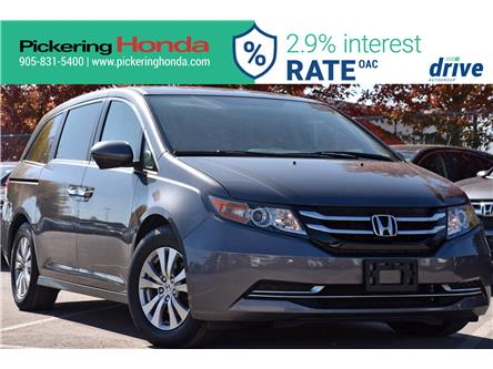 2016 Honda Odyssey EX (Stk: P5341) in Pickering - Image 1 of 33
