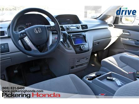 2016 Honda Odyssey EX (Stk: P5341) in Pickering - Image 2 of 33