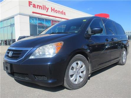 2008 Honda Odyssey EX | WELL MAINTAINED | (Stk: 507813T) in Brampton - Image 1 of 21