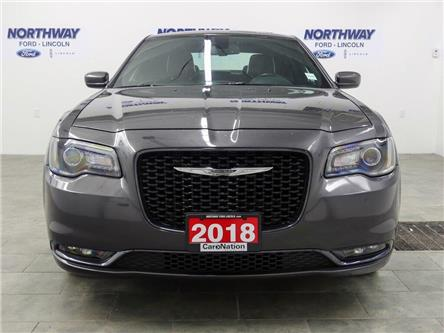 2018 Chrysler 300 S | AWD | NAV | PWR HTD LEATHER | PANOROOF | (Stk: DR473) in Brantford - Image 2 of 43
