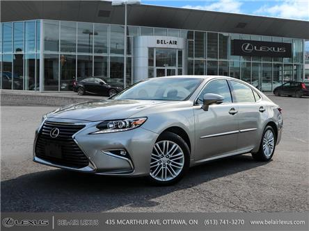 2016 Lexus ES 350 Base (Stk: JTHBK1) in Ottawa - Image 1 of 25