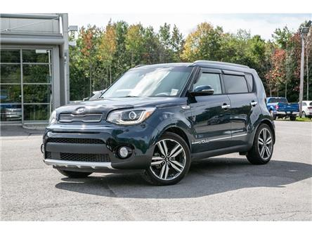 2018 Kia Soul EX Tech (Stk: P1241) in Gatineau - Image 1 of 29