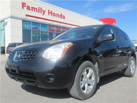 2009 Nissan Rogue SL | RED SEATS | HEATED SEATS (Stk: 185784P) in Brampton - Image 1 of 20