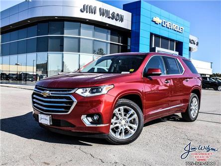 2020 Chevrolet Traverse High Country (Stk: 202028) in Orillia - Image 1 of 30