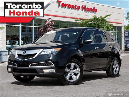 2012 Acura MDX TechnologyNavi/DVD/Leather/Sunroof/ (Stk: 39394) in Toronto - Image 1 of 30