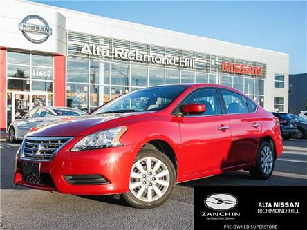 2014 Nissan Sentra 1.8 S (Stk: RU2751) in Richmond Hill - Image 1 of 19