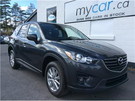 2016 Mazda CX-5 GS (Stk: 191558) in Richmond - Image 1 of 21