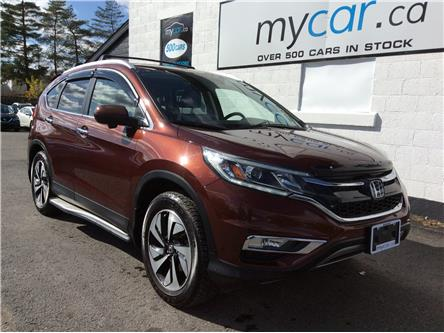2015 Honda CR-V Touring (Stk: 191596) in Richmond - Image 1 of 21