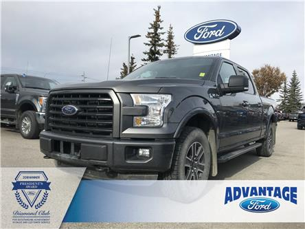 2016 Ford F-150 XLT (Stk: T23031) in Calgary - Image 1 of 21