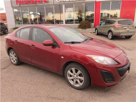 2010 Mazda Mazda3  (Stk: 9740) in Okotoks - Image 1 of 17