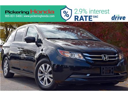 2016 Honda Odyssey EX-L (Stk: P5282) in Pickering - Image 1 of 34