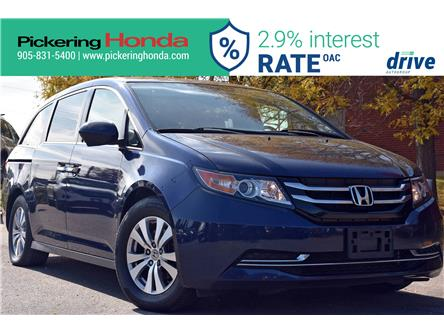 2016 Honda Odyssey EX (Stk: P5338) in Pickering - Image 1 of 33