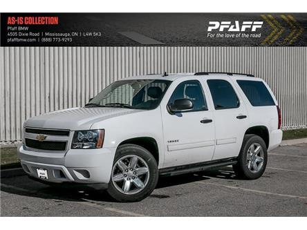 2014 Chevrolet Tahoe LS (Stk: U5512A) in Mississauga - Image 1 of 22