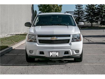 2014 Chevrolet Tahoe LS (Stk: U5512A) in Mississauga - Image 2 of 22
